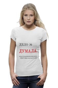 """Футболка Wearcraft Premium """"Думала"""" - навальный четверг"""