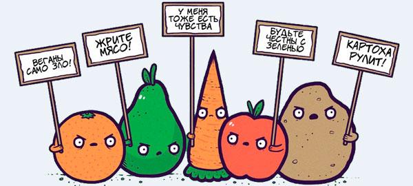 "Футболки ""vegan17"""